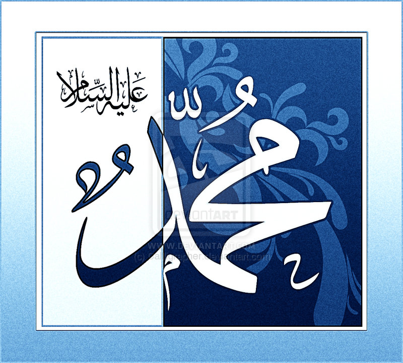 http://yorkisoc.files.wordpress.com/2010/08/prophet_muhammad__s_p_b_u_h_by_callligrapher.jpg